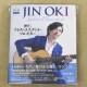 【決算特価】Aranjuez con JIN OKI Primera(fine tuned by KOEIDO) 店長推奨、沖 仁氏監修入門用フラメンコギター!