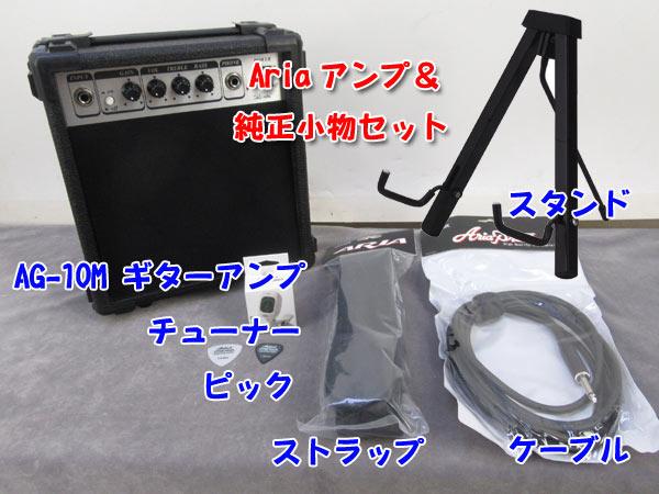 Aria ProII MAC-STD エレキギター入門セット 【レビュー特典付き】【送料無料】