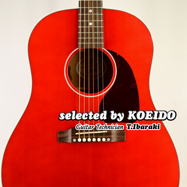 【New】GIBSON J-45 Standard 2021 Cherry(selected by KOEIDO) 店長厳選、命を持つ別格の最新カラーJ-45!ギブソン光栄堂