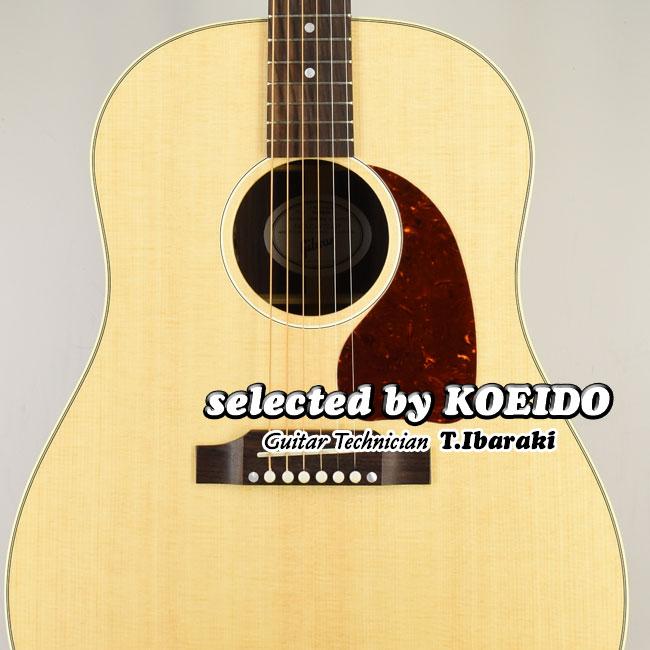【New】GIBSON J-45 Studio Rosewood 2021 AN(selected by KOEIDO) 店長厳選、命を持つ別格のJ-45スタジオ
