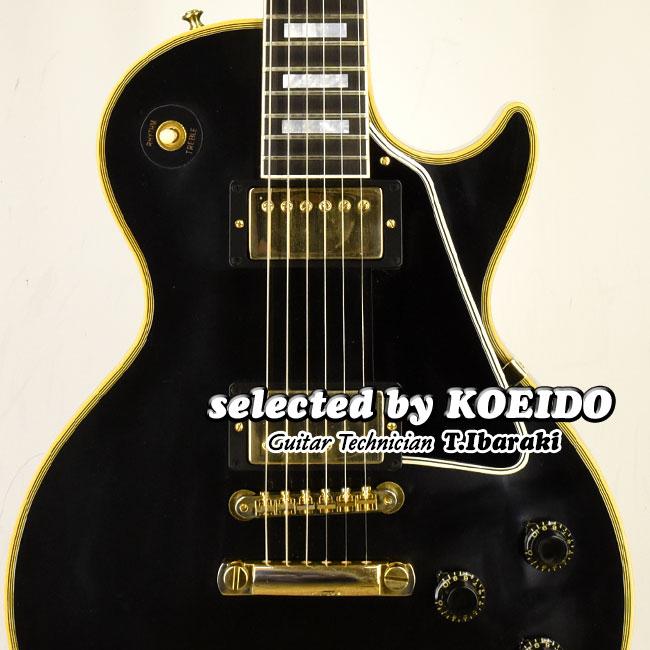 【New】Gibson Custom Shop 1957 Les Paul Custom Reissue 2-Pickup VOS Ebony(selected by KOEIDO)店長厳選別格の57カスタム!エッジとスイートさの極み!
