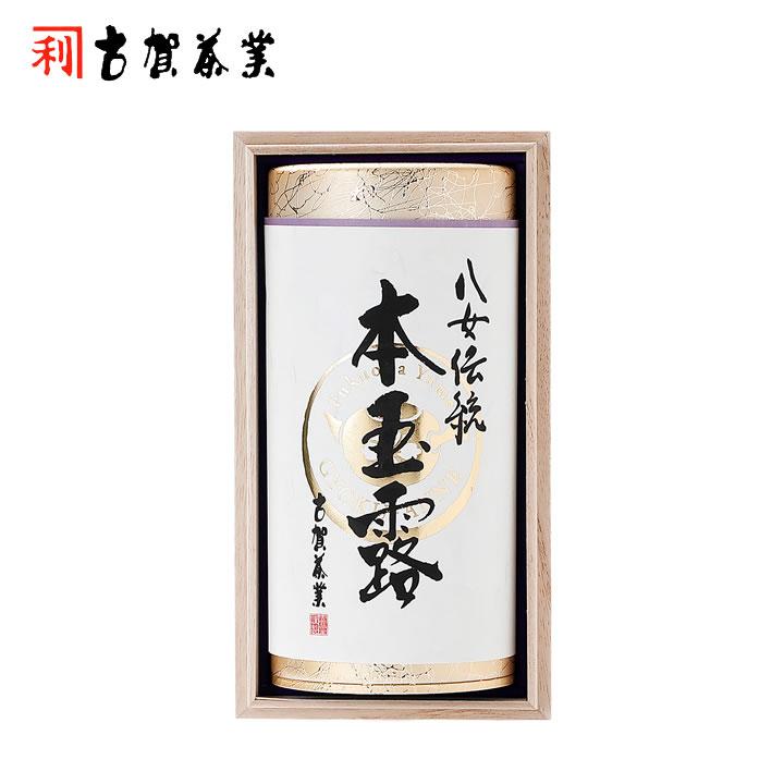 【八女伝統本玉露】全国茶品評会 一等一席 玉露 100g