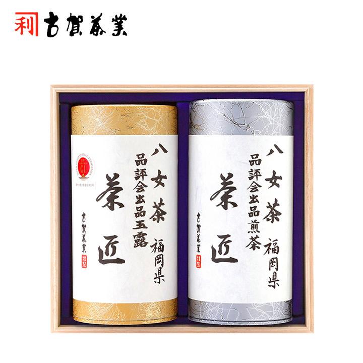 【八女伝統本玉露】福岡県茶品評会 玉露・煎茶詰合せ 160g