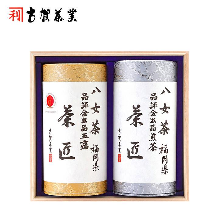 【八女伝統本玉露】福岡県茶品評会 玉露・煎茶詰合せ 125g