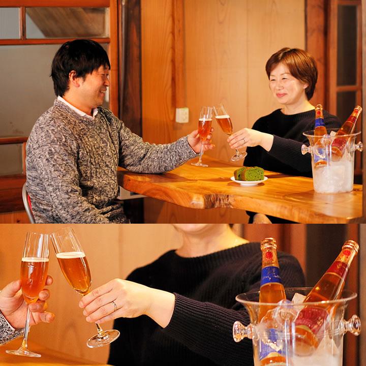 八女の紅茶スパークリングサイダー[red]