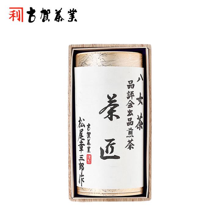 福岡県茶品評会出品 松尾章三郎 作 煎茶