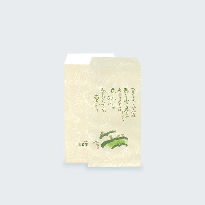 封筒型化粧袋(100g1本用)