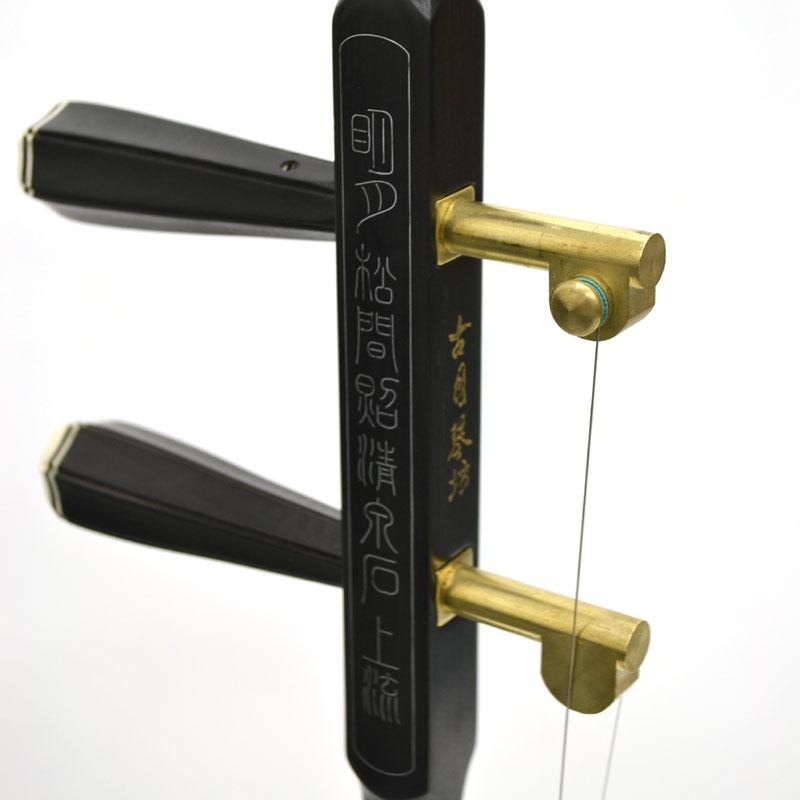 調弦がしやすい金属軸糸巻き仕様の黒檀二胡 ER-900M