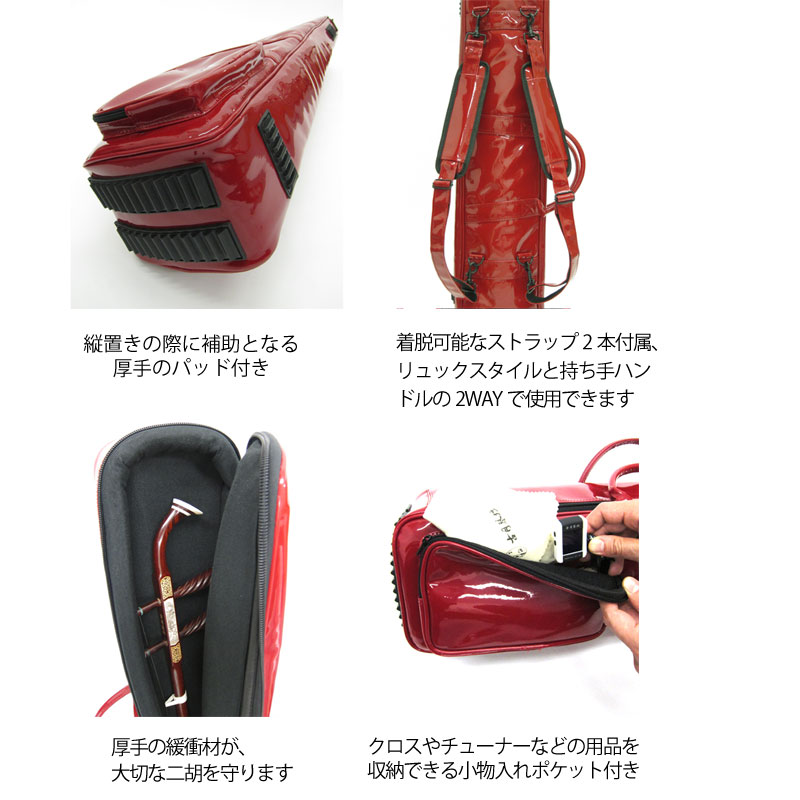 アウトレット エナメル地キャリングバッグ NKB-02 レッド (No.4)