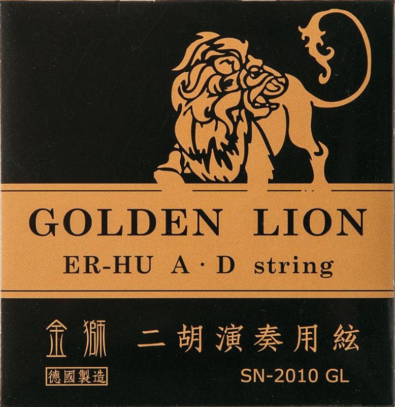 GOLDEN LION (ゴールデン・ライオン)  二胡弦 【バラ弦】