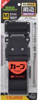 タジマ BWBCM125-BK 鍛造アルミワンタッチブラックバックルカーブ 安全帯胴ベルト 黒色 Mサイズ Tajima