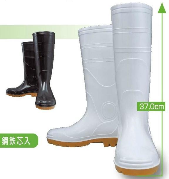 おたふく手袋 JW-709 安全耐油長靴 鋼鉄芯入 安全長靴 ※メーカー在庫確認商品
