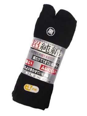 ハヤシ 超純綿靴下 CH878 綿100% 2本指