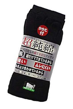 ハヤシ 超純綿靴下 CH625 綿100% カカト付 5本指