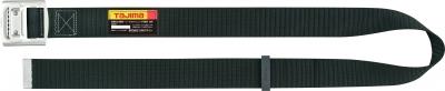 タジマ BAL145-BK アルミワンフィンガーシルバーバックル 安全帯胴ベルト 黒色 Lサイズ Tajima