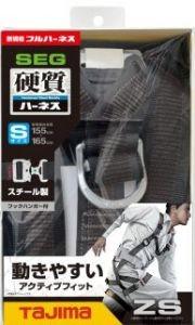 タジマ AZSS-BK ハーネスZS 黒 S Sサイズ