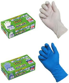 エステー 981 ニトリル使いきり手袋 (粉付) ゴム手袋 100枚入
