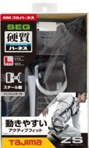 タジマ AZSL-BK ハーネスZS 黒 L Lサイズ