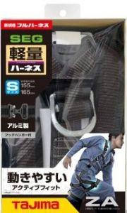 タジマ AZAS-BK ハーネスZA 黒 S Sサイズ