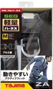 タジマ AZAM-BK ハーネスZA 黒 M Mサイズ
