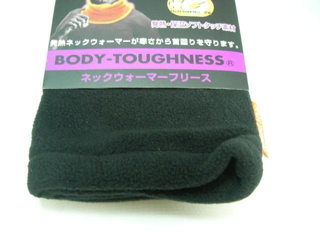 おたふく手袋 JW-120 BTサーモネックウォーマー 発熱機能