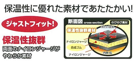 おたふく手袋 HA-416 インナーソックス 先丸薄地タイプ 保温性素材