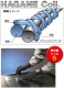 ショーワグローブ S-TEX581 ハガネコイルテクノロジー耐切創手袋 耐切創レベル5 10双組 ※メーカー在庫確認商品