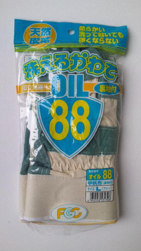 富士グローブ オイル88 OIL88 オイル甲帆布 皮手袋 10双組 FGC