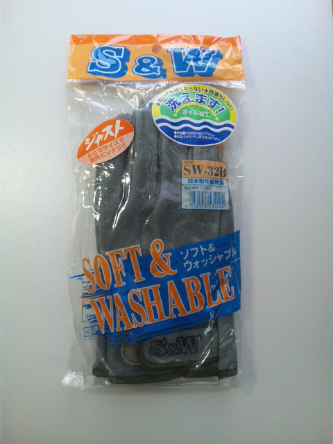 富士グローブ SW-32B S&W 皮手袋 手首マジック付 10双組