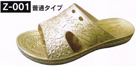 ロコゾウ Z-001 サンダル 普通タイプ 草履 のばのば