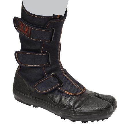 荘快堂 I-98 ゴムピンスパイクシューズ 若葉 スパイク付作業靴 ※メーカー在庫確認商品