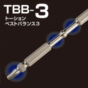 タジマ SB2110TS-4P トーションスリム凄先ビット 2×110 4P 4本入