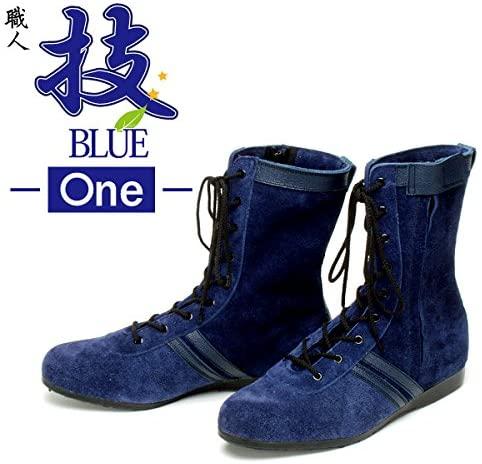 青木産業 技 BLUE One 高所作業用安全靴 紺色 サイドファスナー付 JISマーク認定 日本製 ateneo
