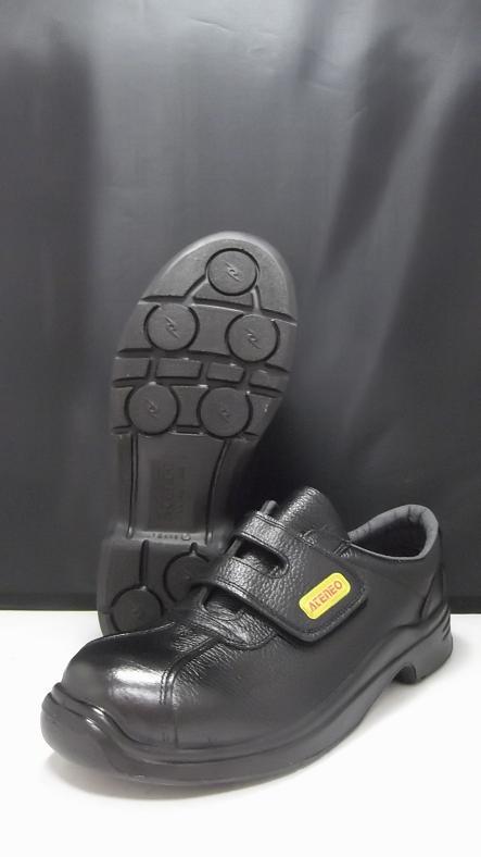 青木産業 GT-120 安全靴 短靴 ateneo ※メーカー在庫確認商品
