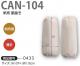 富士グローブ CAN-104 帆布腕抜き 10組 綿100%布製腕カバー ※メーカー在庫確認商
