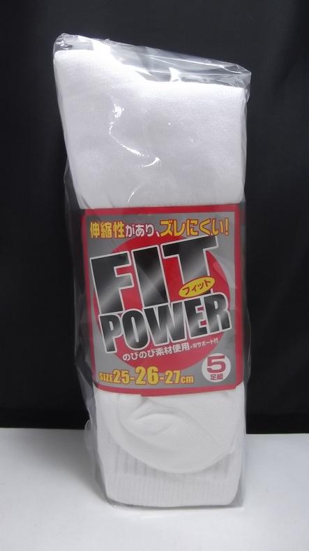 おたふく手袋 S-173 フィットパワーサラシ先丸5足組 Wサポート付 靴下
