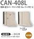 富士グローブ CAN-408L 帆布足カバーマジック式ゴム・フック付 (L) 10組 綿100%足カバー ※メーカー在庫確認商品