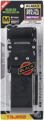 タジマ BWBM125-BK 鍛造アルミワンタッチブラックバックル 安全帯胴ベルト 黒色 Mサイズ Tajima