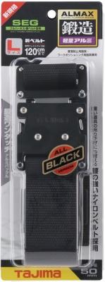 タジマ BWBL145-BK 鍛造アルミワンタッチブラックバックル 安全帯胴ベルト 黒色 Lサイズ Tajima