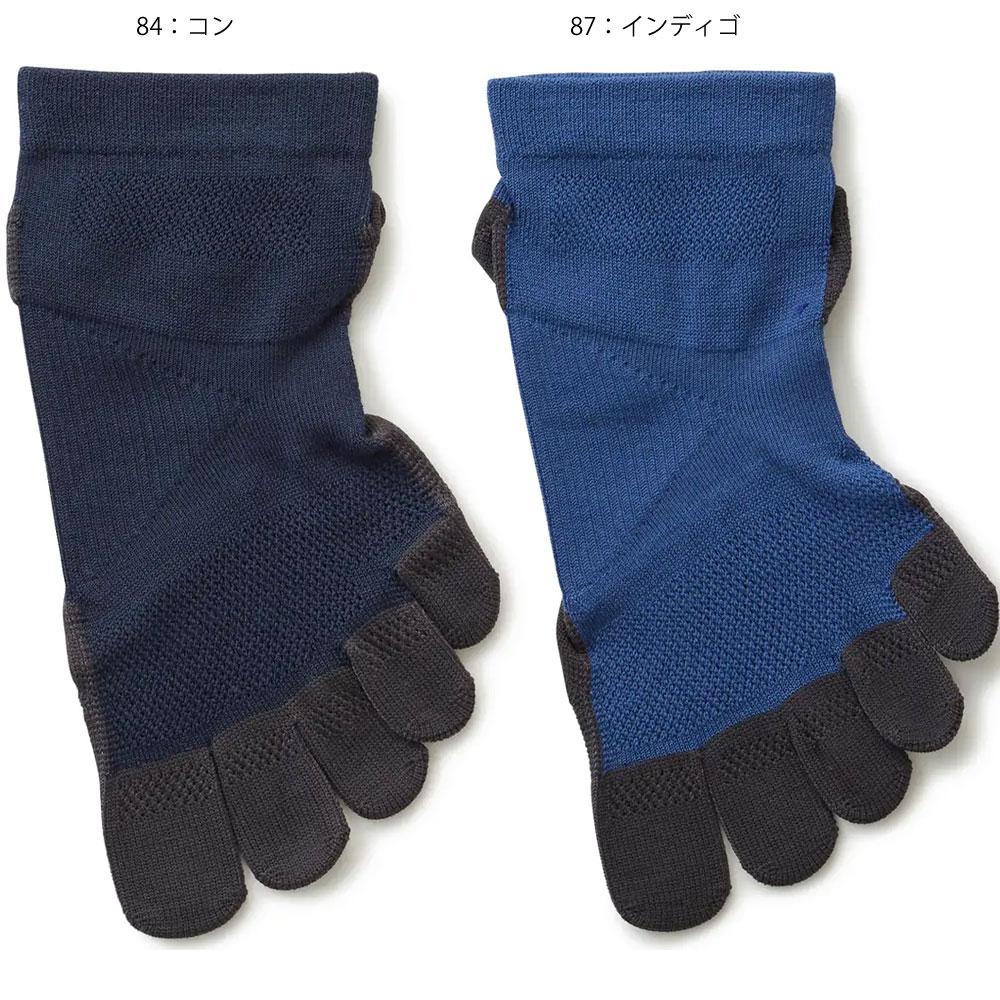 TABIO タビオ レーシングラン・プロ5本指ソックス25-27cm ランニング 代引不可(rcpro5-m)