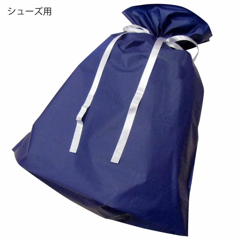 【プレゼント包装専用ページ】 ギフト ラッピング袋(gift)