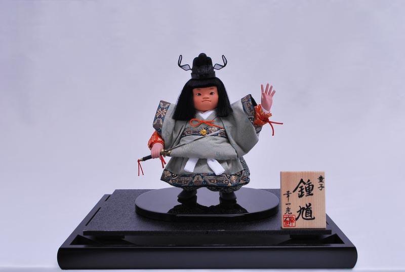 六号童子鍾馗(衣裳着ケース)
