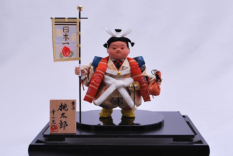 六号童子桃太郎(衣裳着ケース)