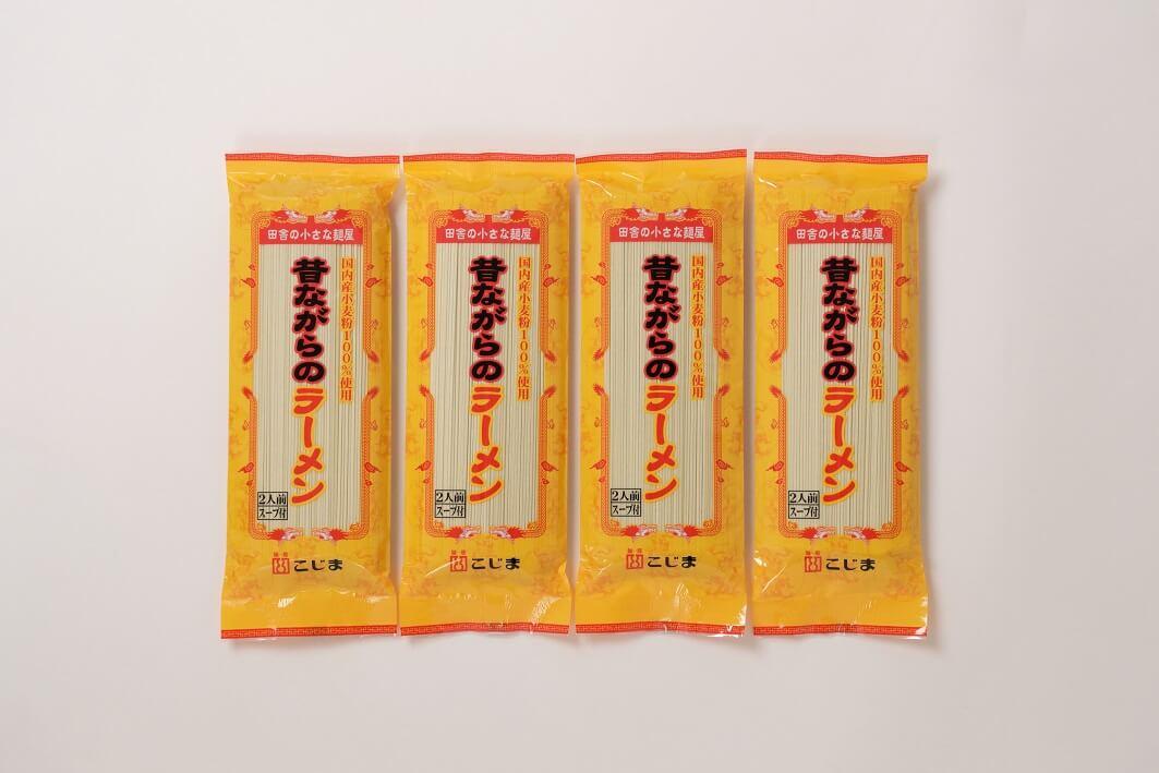 送料込み!ロングセラーマイルド豚骨 昔ながらのラーメン(8食) ※着日指定、包装不可です