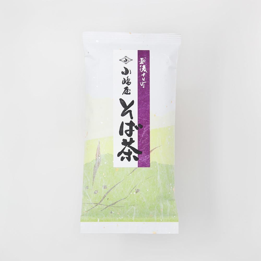 そば茶200g(グリーン)