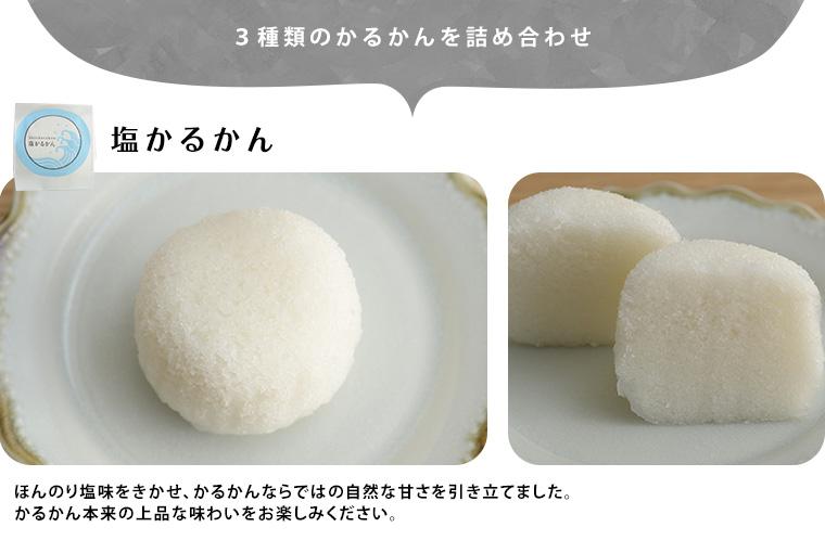 グルテンフリー 米粉  のせ菓楽12個セット