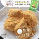 【メール便】 お菓子作り ミックス粉 わらびもち  簡単!手づくりシリーズ わらびもちミックス粉