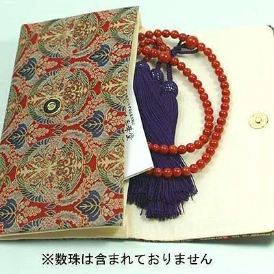 マチ付き数珠袋 約16×10cm 龍村錦-経錦(たてにしき)桐に向鳳凰丸文錦