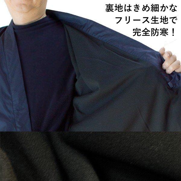 【秋冬用】東レ冬風を通さないあったか防風作務衣 フリース裏地付き 色[鼠・紺] サイズ[M・L・LL] 防寒着 防寒衣 法衣用品 御白衣 僧侶用