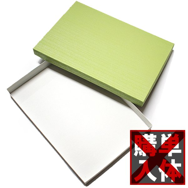 【単体購入不可】商品を紙箱入りに変更■金封ふくさ用